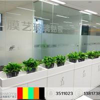 上海膜艺玻璃贴膜有限公司