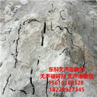 东莞爆破剂厂家,采石膨胀剂支持全国配送