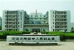 济南星安电子科技有限公司