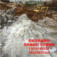 南宁膨胀剂破石头厂家,胀裂剂支持全国配送