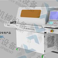 招商新思路博科光触媒建材着色打印机