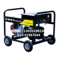 300A中频无刷汽油发电电焊机组