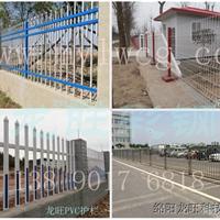锌钢护栏围墙护栏锌钢护栏绵阳龙旺