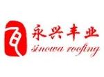 北京永兴丰业科技发展有限公司