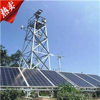 厂家供应通信塔,通讯塔,电力塔设计方案