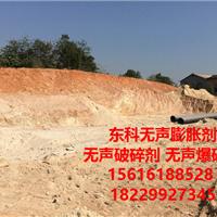 清远HSCA-1破石剂批发商,防爆设备专业生产