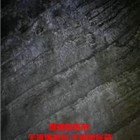 岩石膨胀剂价格_生产厂家