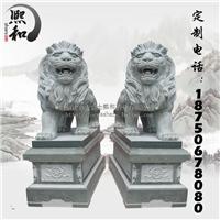 供应北京狮雕塑 明清石雕小狮子可定制