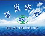 昆山市鑫蓝电子科技有限公司