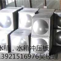 供应304不锈钢水箱冲压板