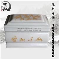 供应优质汉白玉骨灰盒  玉石骨灰盒生产批发