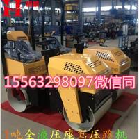 浙江宁波自行式压路机|1吨压路机军工品质