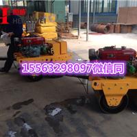 供应铜川小型压路机生产厂家