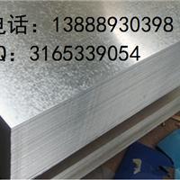 供应镀锌钢模板、云南镀锌钢模板价格