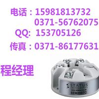 供应STATUS SEM203P温度变送器