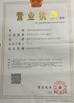 深圳市鼎强塑胶材料有限公司
