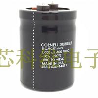 DCMCE1663  DCMCE1663 ͼƬ����CDE��Ȩ����