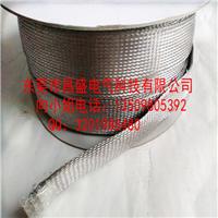 供应不锈钢屏蔽编织带