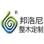 上海邦洛尼木业有限公司
