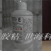 供应日立TH-TYPE-E稀释剂溶剂补力液