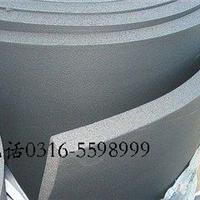 神州集团::橡塑板-出厂价格-3公分厚¥¥