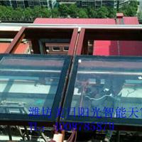 本公司 生产销售 平移天窗质量保证