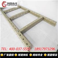 工厂直销|多孔走线架|U型钢梯式桥架200 2