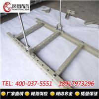 上海厂家批发|单层走线架|U型钢走线架600 2
