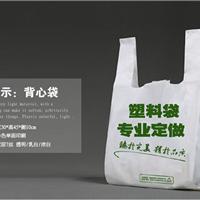 内江塑料包装袋厂家供应塑料袋购物袋CT袋