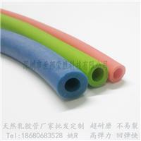 乳胶管 工业乳胶管 生产厂家批发