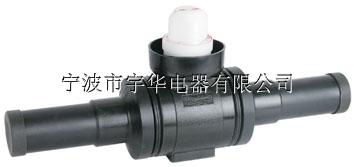 供应PE燃气管件