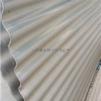 批发825#水波纹压花铝板,200公斤起订。