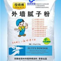 包装袋厂量身定做塑料编织袋 彩印包装袋