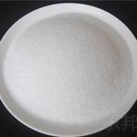 供应PAM|聚丙烯酰胺生产厂家