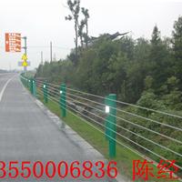 四川波形护栏缆索护栏厂家直销 防盗护栏