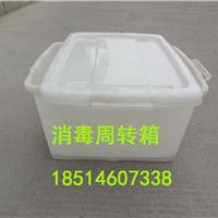 宁夏消毒餐具专用箱、餐具周转箱