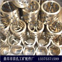冶金设备专用石墨铜套,自润滑轴套