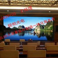 会议室做一块30平米左右的LED显示屏多少钱