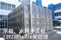 供应不锈钢组合焊接式水箱