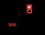 景德镇市艺然陶瓷有限公司