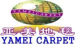 中国河南亚美地毯厂