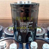 ����CDE����DCMCE1668_DCMCE1668