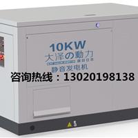 12kw静音式汽油水冷发电机组