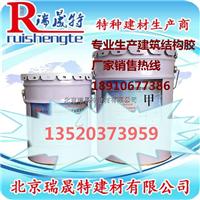 供应A级改性环氧植筋锚固胶厂价直销