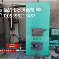 超阳生物质柜式锅炉