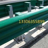 供应西安市公路护栏板的防撞等级