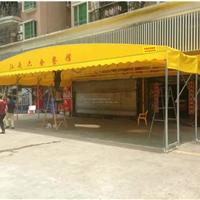 供应彩篷订做,雨篷,帐蓬制作安装工程