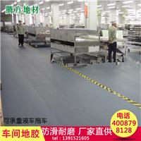 腾方耐磨洁净医药厂房车间PVC地胶厂家