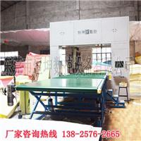 供应异形海绵生产机械 生产海绵机械的厂家