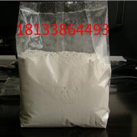 辽宁鱼塘养殖消毒剂二氧化氯消毒粉价格